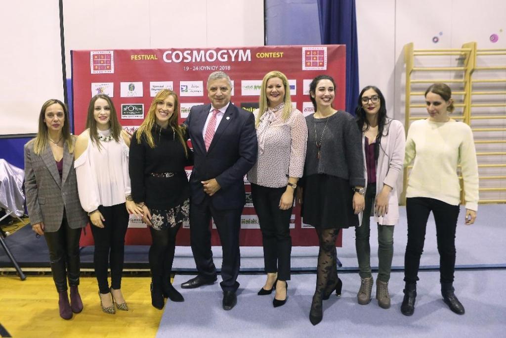 photo cosmogym 2